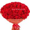 Красные розы (101 штука)