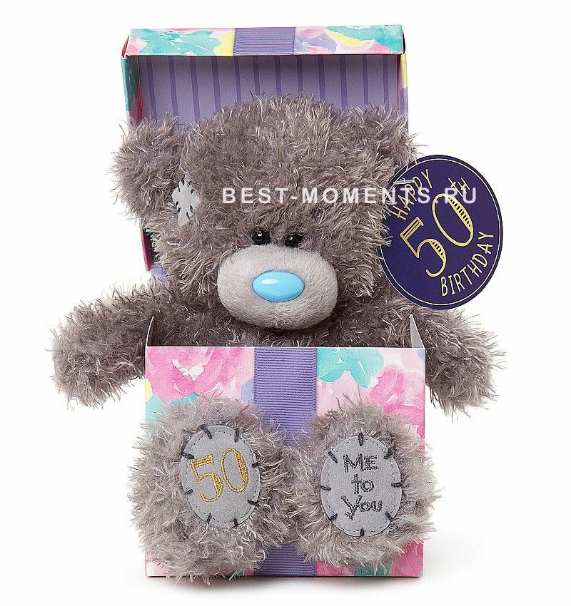 50th-bday-bear-in-box