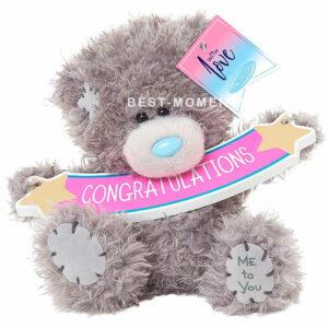 congrats-bear
