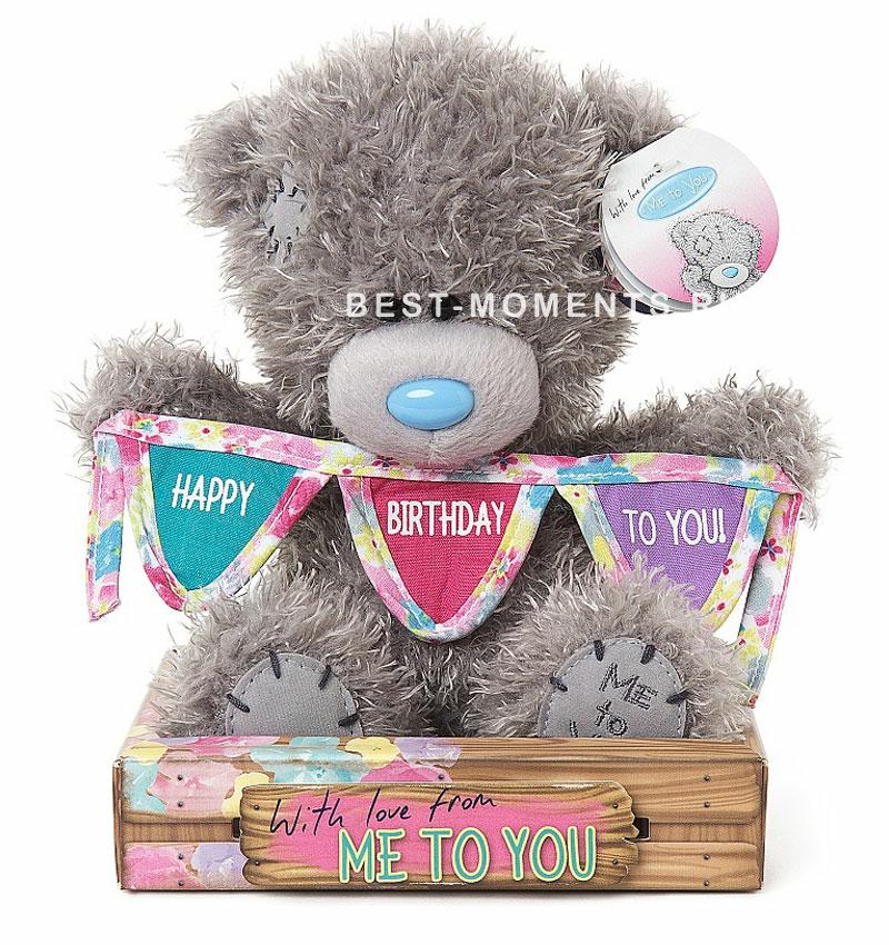 happy-birthday-bunting