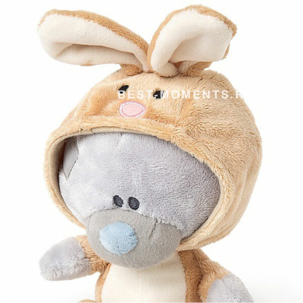 Ttt Bunny Onesie