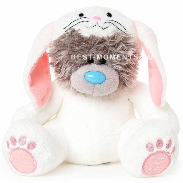 Dressed AS Rabbit