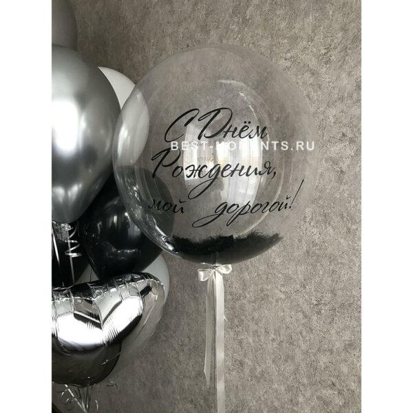 серебряные-шарики-с-днем-рождения